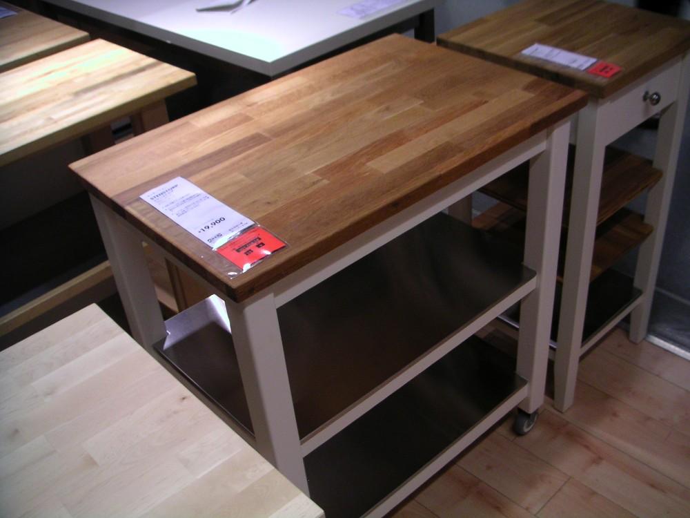 Ikea Waschtischarmatur ikeaの集成材キッチンワゴン 住宅デザイン