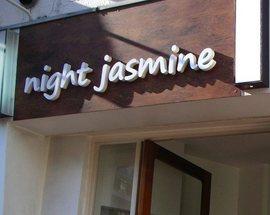 目黒通り沿い,家具屋,night jasmine,バリ島,オーダー家具
