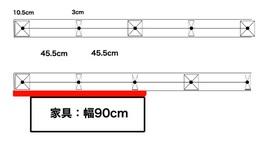 家具耐震固定板