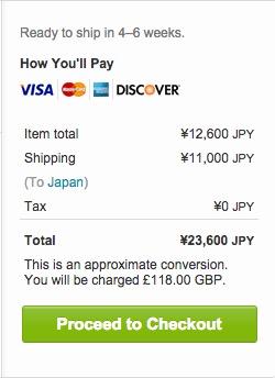 壁付けの隠し引き出し付き棚 Pacco Floating Drawerを日本からオーダすると送料が11,000円