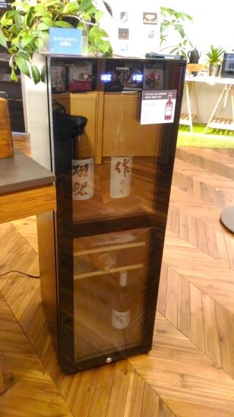 2台目の冷蔵庫 二子玉川 蔦屋家電にあったFURNELのワインセラー SAB-90G-PB 24本タイプ_[0]