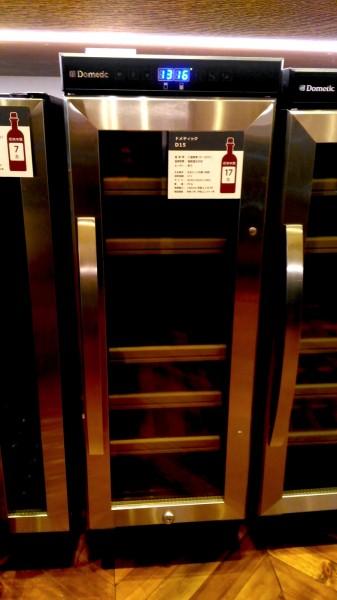 2台目の冷蔵庫 二子玉川 蔦屋家電にあったドメティックのワインセラー D15 17本タイプの外観 2室温度調節可_[0]